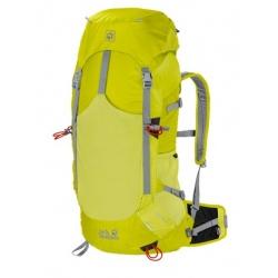 Turistické a outdoorové batohy  f81ef7ecee